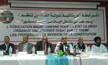 """ديدي ولد بو انعامه خلال تقديمه لورقته في اليوم العلمي المنظم من """"الرابطة الموريتانية لدولة القانون"""" (وما)"""