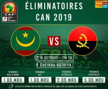 المباراة مقررة مساء يوم غد الثلاثاء بملعب شيخا بيديا