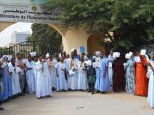 مجموعة من الأساتذة في احتجاجات سابقة أمام وزارة التهذيب