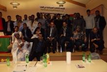 أفراد الجالية الموريتانية في ألمانيا بعيد الاحتفال بالذكرى 57 لاستقلال موريتانيا