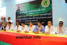 جانب من الأمسية التأبينية التي نظمها اتحاد الأدباء والكتاب الموريتانيين لرئيس فرعه الراحل ولد الغيلاني