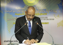 وزير الداخلية يتحدث خلال مؤتمر صحفي مساء اليوم الخميس بنواكشوط(الأخبار)