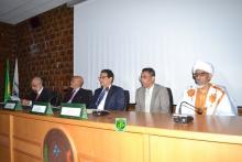 منصة افتتاح فعاليات اليوم التعريفي بالمالية الإسلامية النتائج والتحديات (وما)