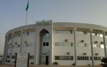 مبنى المحكمة العليا في موريتانيا