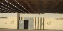 مبنى المطبعة الوطنية بنواكشوط