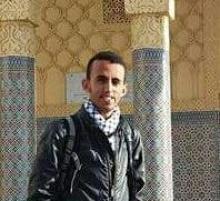 محمد كونين - حاصل على شهادة الماستر من المغرب