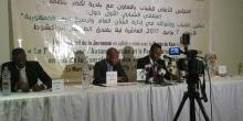 منصة الملتقى المنظم بالتعاون مع بلدية لكصر