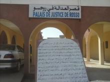 قصر العدل بمدينة روصو جنوبي البلاد
