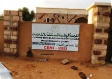 مبنى اللجنة المستقلة للانتخابات بمدينة العيون عاصمة الحوض الغربي