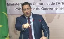 وزير الاقتصاد والمالية الموريتاني المختار ولد اجاي