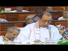 النائب البرلماني الموريتاني الخليل ولد الطيب