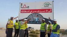 """نشطاء حملة """"معا للحد من حوادث السير"""" خلال نصب لافتة تحسيسية على طريق روصو أمس السبت"""