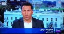 عنفار ولد سيدي الجاش / صحافي موريتاني مقيم في أمريكا