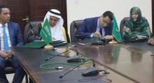 وزراء المالية والزراعة والطاقة خلال توقيع اتفاقية قرض من السعودية بقيمة 49 مليار أوقية أغسطس الماضي ـ (أرشيف)