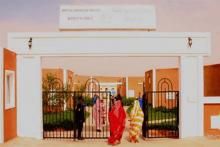 مدخل مستشفى حمد بمدينة بوتلميت التابعة لولاية الترارزة