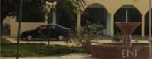 مدرسة تكوين المعلمين في نواكشوط