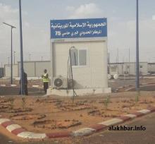 المعبر الحدودي 75 على الحدود الموريتانية الجزائرية (الأخبار)