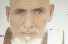 بقلم: محمد يسلم محمد عبد الله الغلاوي