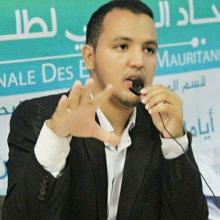 محمد الأمين حمن - طالب ماجستير