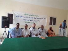 منصة الندوة المنظمة الخميس في مدينة النعمة عاصمة الحوض الشرقي