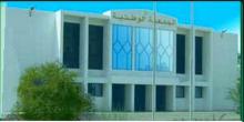 مبنى البرلمان الموريتاني