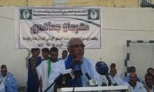 الشيخ سيدي ولد باب مين - الرئيس الدوري السابق لمنتدى المعارضة