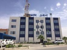 مقر شركة شنقيتل في العاصمة نواكشوط