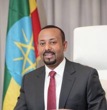 أبي أحمد: رئيس وزراء أثيوبيا