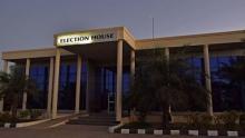 مقر لجنة الانتخابات الغامبية بالعاصمة بانجول.