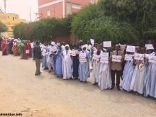 احتجاجات بوزارة التهذيب ضد الاعتداءات على المعلمات -(أرشيف الأخبار)