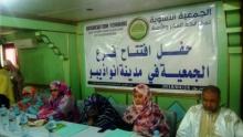 جانب من افتتاح فرع الجمعية النسوية لمكافحة الفقر والأمية / تصوير الـأخبار
