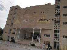مبنى قصر العدل في نواذيبو (الأخبار - أرشيف)