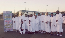 المشاركون في رحلة العمرة التي تنظمها رابطة الجالية الموريتانية في الكويت