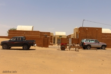 المركز الصحي في تجمع ترمسه بولاية الحوض الغربي (الأخبار)