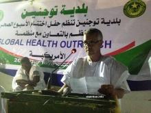 عمدة بلدية توجنين سيدي محمد ولد خيده خلال كلمته في حفل العشاء الليلة (الأخبار)