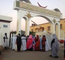 مدخل المستشفى العسكري بنواكشوط (الأخبار - أرشيف)