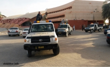 مبنى قصر العدل بولاية نواكشوط الغربية (الأخبار - أرشيف)