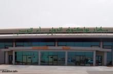 مطار نواكشوط الدولي