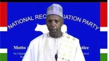 هامات باه زعيم حزب المصالحة الوطنية في غامبيا.