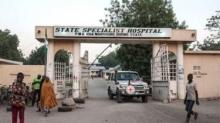 مستشفى مدينة مايدوغري شمال شرقي نيجيريا.