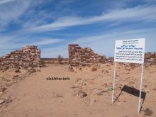 الموقع الأثري لمدينة آزوكي عاصمة دولة المرابطين، بالقرب من مدينة أطار ـ (تصوير الأخبار)