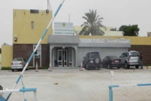 مبنى الخزينة العامة في العاصمة نواكشوط ـ (أرشيف الأخبار)