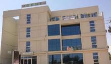 مقر لجنة الانتخابات في النيجر.