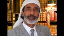 محمد الأمين الشاه