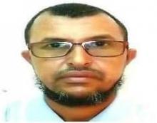 محمد محمود اميــميــد العيــــل، باحث في مجال علوم التربية وخبير موارد بشرية