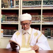 الشيخ الخليل النحوي ـ برلماني