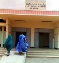 مستشفى كيفة عاصمة ولاية العصابة