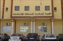مقر اللجنة المستقلة للانتخابات في نواكشوط