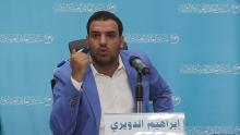 إبراهيم الدوري ـ كاتب وباحث