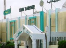 مدخل مباني الإذاعة الرسمية وسط نواكشوط